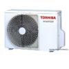 Кондиционер Toshiba RAS-13PKVSG-UA/RAS-13PAVSG-UA 952
